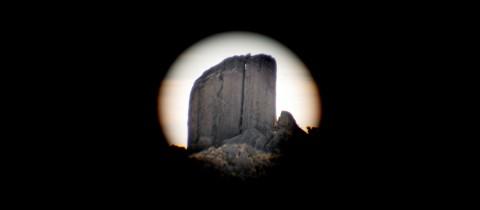 07CDAN_Petrificado05_Series Petrified, Untitled #6 (Meteor Crater, Arizona), 2016